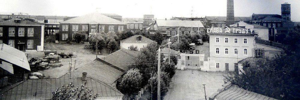 Фабрика им. Красина